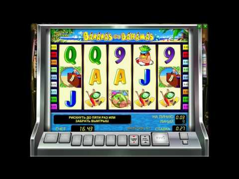 Лудовод: слот Bananas go bahamas, казино Azartplay