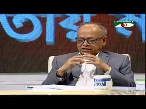 Professor Abdul Mannan and Dr. Matiul Alam with Zillur Rahman, Tritio Matra 5003, Channel i