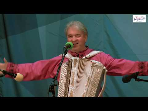 Валерий Сёмин заслуженный артист России! Я гармошечку в руки возьму.