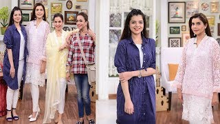 nida yasir special morning  show on self grooming today 17 august 2018