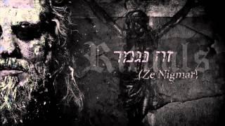 Смотреть клип песни: Rotting Christ - Ze nigmar