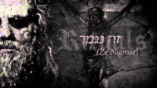 ROTTING CHRIST-Ze Nigmar - זה נגמר