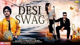 Desi Swag (Full HD) | Kuwar Virk | Ashoka | Urban | Latest Haryanvi Songs | New Haryanvi Song 2018