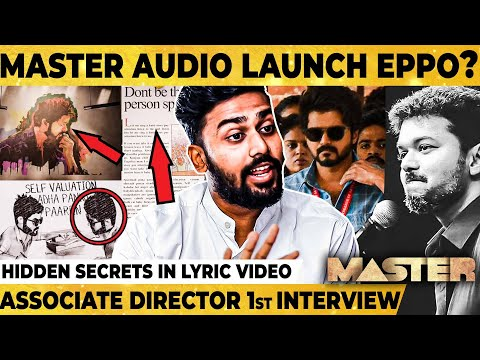 master-kutti-story-lyric-video-க்கு-thalapathy-ஓட-reaction!!---logi-reveals-unknown-making-secrets!