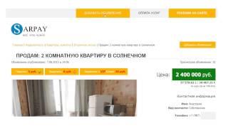 SARpay.ru - Объявления Саратова(, 2015-08-12T16:19:50.000Z)