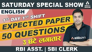 expected-question-paper-50-questions-english-special-show-for-all-exams