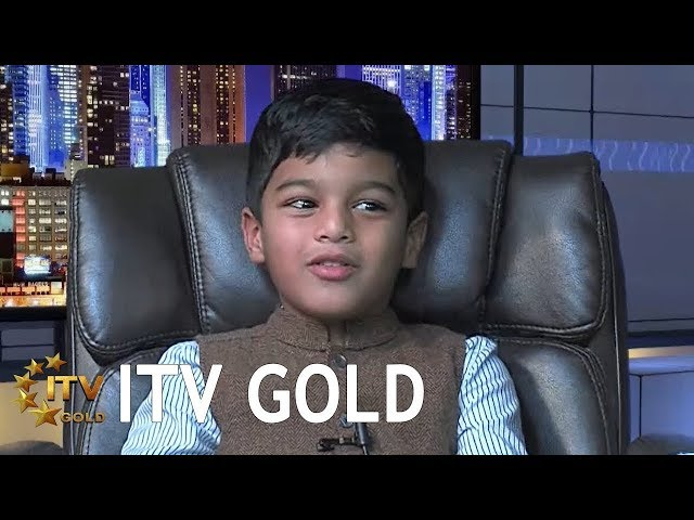 Kid Can Name Flag And Capital of Any Country - Advay Mishra