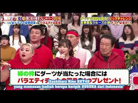 Indonesia di TV Jepang Bagian 2