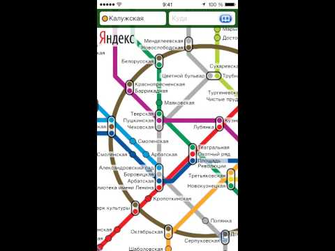 Обзор Яндекс.Метро для айфона