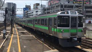【かいそく えあぽーと】JR北海道 721系 快速エアポート@札幌駅