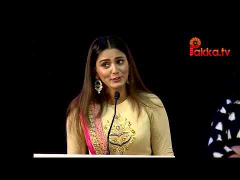 Rangoon Film Audio Launch Actress Sana Makbul Speech