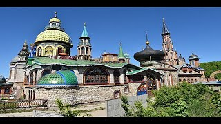 Kazan, Tatarstan, Russian Federation