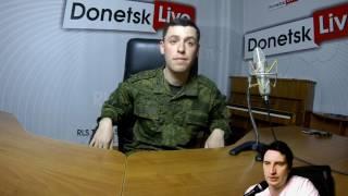 Военный корреспондент, 4 выпуск