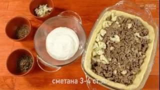 Пирог с мясом и цветной капустой на картофельном тесте