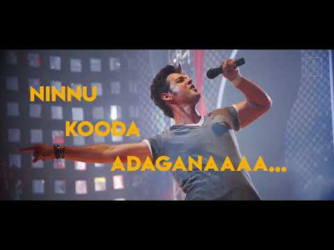 who are you || 1 Nenokkadine || Lyrical Video || 1080p FULL HD
