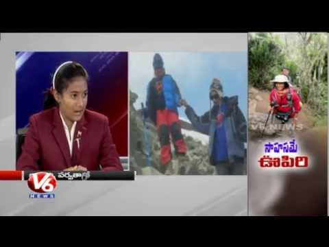 Telugu girl climbs Mount Kilimanjaro - Special Discussion with Jaahnavi - V6