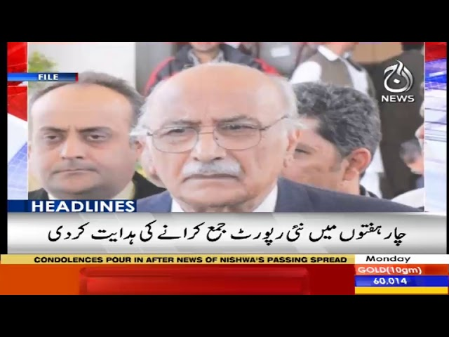 Headlines 3 PM | 22 April 2019 | Aaj News