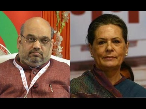 BJP President Amit Shah Questions Sonia Gandhi | AgustaWestland Chopper Scam