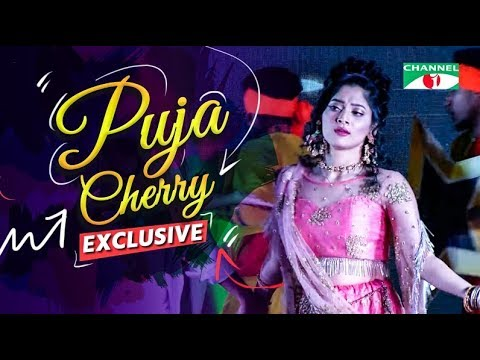 Download Puja Cherry Roy Exclusive | 39th BACHSAS Award 2018 | Channel i Shows