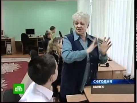знакомства для глухих в белоруссии
