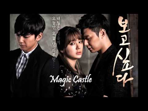 Missing You OST - Magic Castle - Melody Day