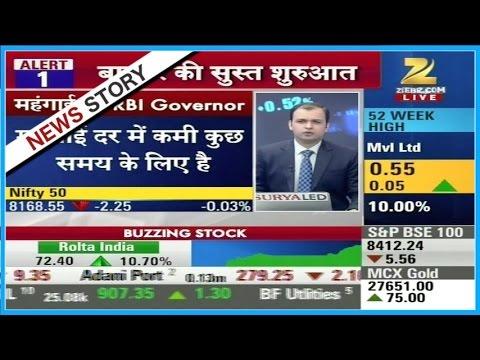 Super Share: Expert Ashish Kelkar shares views on Tata Motors trade today