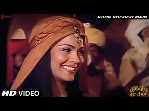 Sare Shahar Mein  Lata Mangeshkar, Asha Bhosle  Alibaba Aur 40 Chor  R D Burman