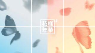 BTS (방탄소년단) - Bapsae (밥새) HAN ROM ENG Lyrics
