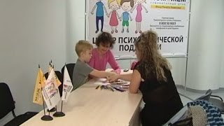 Сто тысяч детей Донбасса требуют психосоциальной помощи