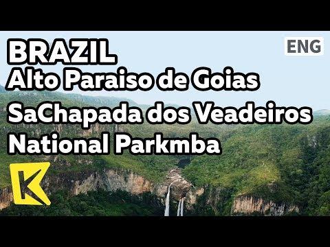 【k】brazil-travel-alto-paraiso-de-goias[브라질-여행-알토-파라이소-데-고이아스]샤파다-두스-베아데이루스/chapada-dos-veadeiros