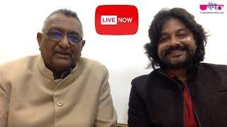 Ravindra Upadhyay Live with K.C. Maloo