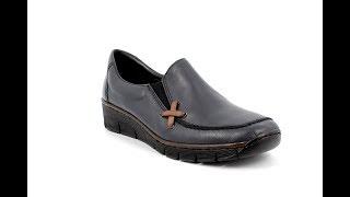 389ac2aed4 Rieker női őszi cipő - 53783-14 Valentina Cipőbolt