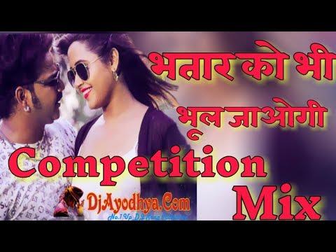 ✓✓ Dj Pankaj Babu HiTeCk ✓✓ Bhatar Ko Bhi Bhool Jaogi Competition Mix
