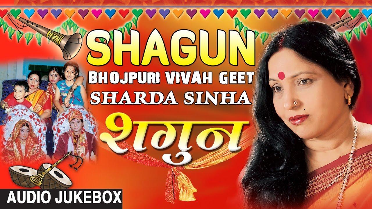 Tube Bhojpuri Hot Songs