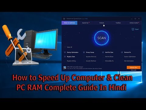How to Speed Up Computer & Clean PC RAM Complete Guide In Hindi