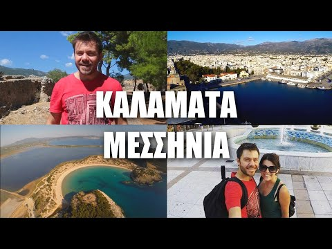 Happy Traveller in Kalamata/Messinia| Full