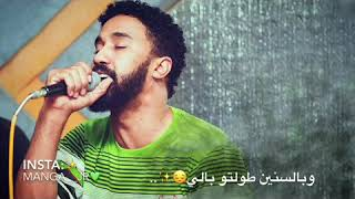 احمد الصادق قلبي العنيد