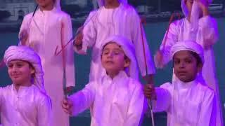 Arabic dance (golo golo) habitat school Ajman
