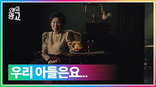 햄버거 마더 | 맘스터치 - 내슈빌핫치킨: 김혜자 안재…