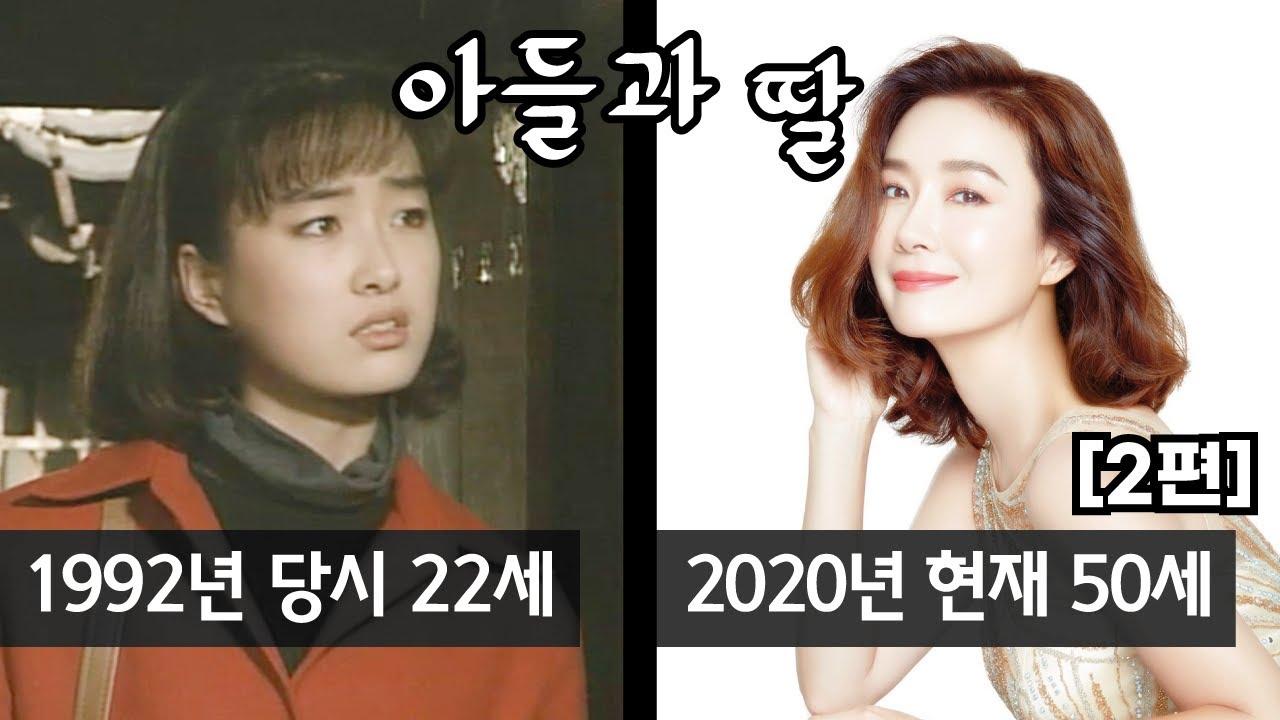 Photo of nam ji hyun ภาพยนตร์และรายการโทรทัศน์ – [2편] 1992년 주말연속극 '아들과 딸' | 출연진들의 과거와 현재 근황 |아재 TV