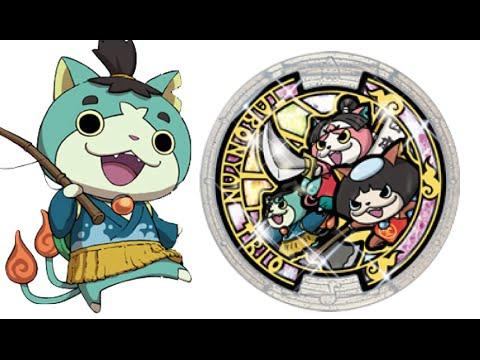 妖怪ウォッチ タロニャントリオ うたメダル 入手方法 Yo Kai Watch Youtube