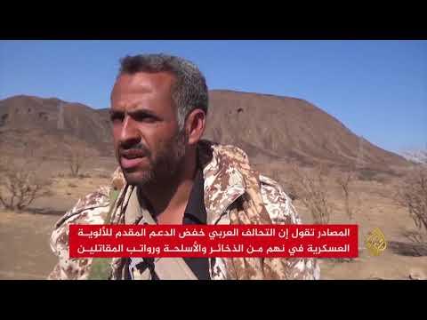 مديرية نِهِم اليمنية.. من الذي أوقف معركتها الإستراتيجية؟  - نشر قبل 24 دقيقة