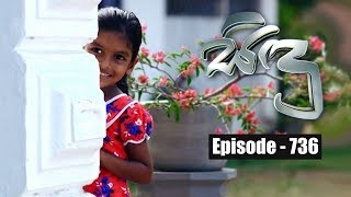 Sidu | Episode 736 03rd June 2019 Thumbnail