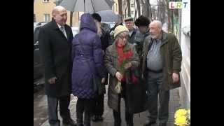 Mihoelsa dienas Daugavpilī