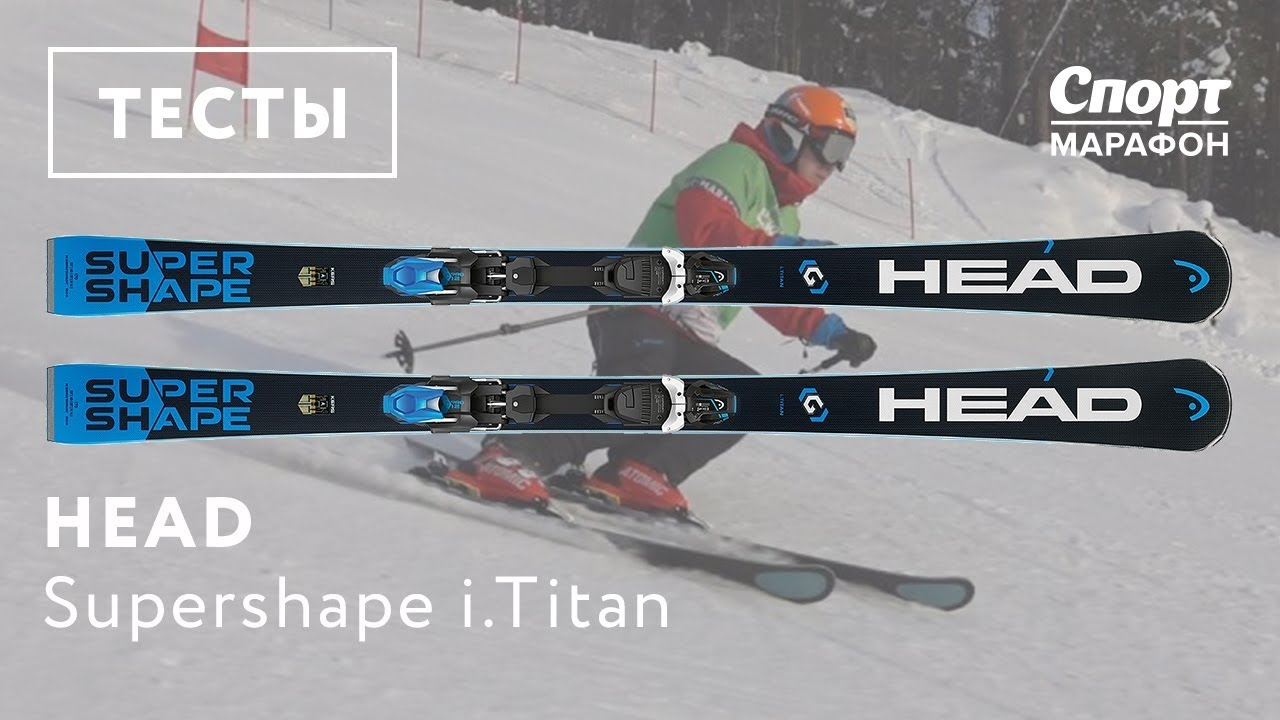 Titan enhances your solid technique so you can master the mountain in any. Good thing you have the supershape i. Titan. Find a head dealer near you.