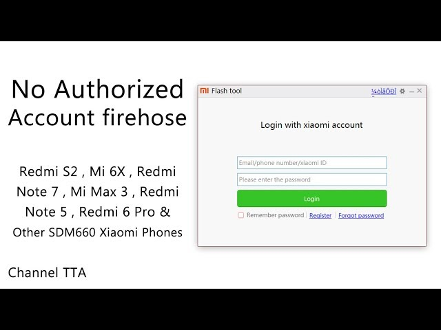No Need Authorized Xiaomi Account for Flashing via Firehose