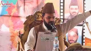 Waqia Karbla Sayyed Waseem Ul Hassan Shah Uras Syed Shabbir Shah 07 10 2016