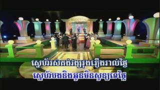 Krom Mnek Ler Dey   Sovath (RHM 120) thumbnail