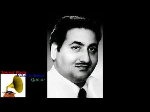 RAFI SAHAB-Film-GAUNA-{1950}-Mangi Mohabbat Mili Judayi-[ H Q 78 RPM Sound ]