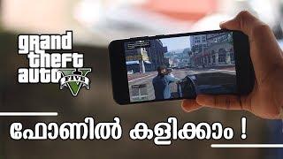 GTA 5 Game On Android | ഇതല്ലേ നിങ്ങൾ ചോദിച്ചത്
